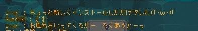 a0047837_12171633.jpg