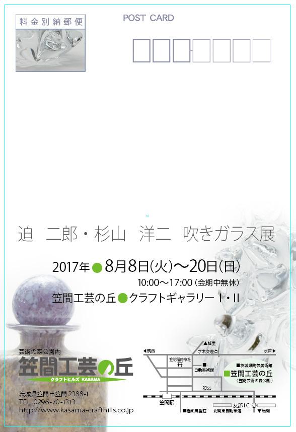a0270896_20161974.jpg