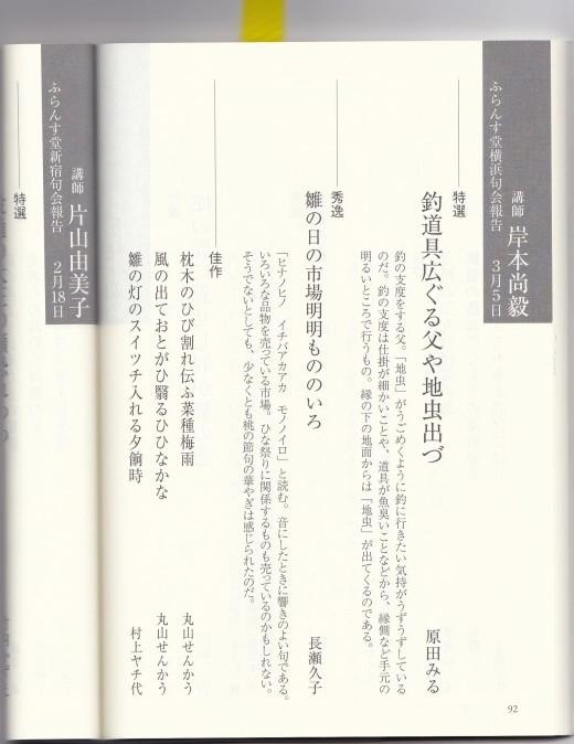 a0334287_10511526.jpg