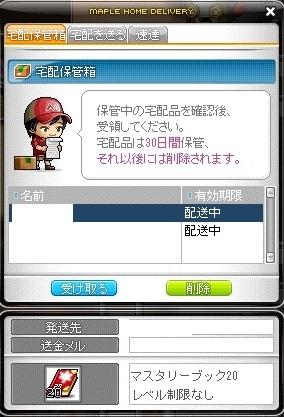 a0047837_00410226.jpg