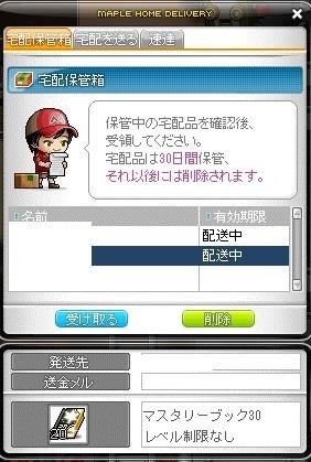 a0047837_00410769.jpg