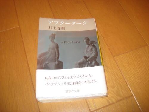 e0199046_20104460.jpg