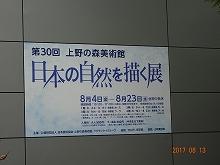c0147935_20034116.jpg