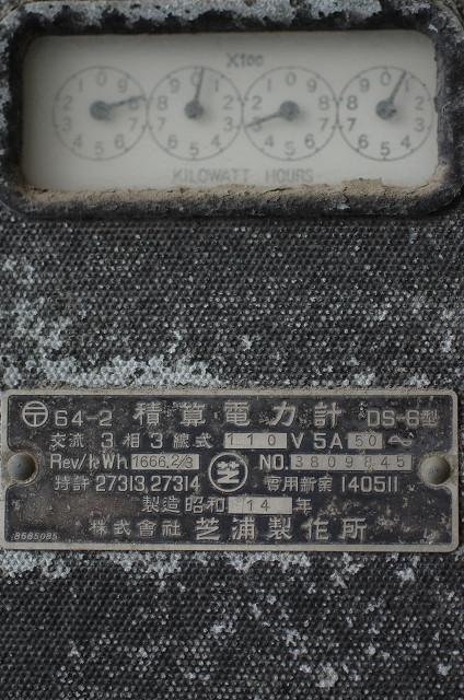 c0080357_19132027.jpg