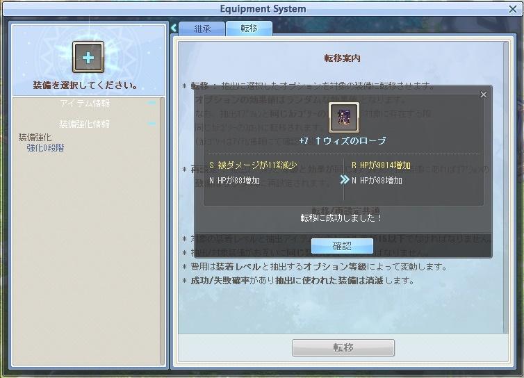 a0329207_22291330.jpg