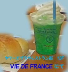 c0139591_02470680.jpg