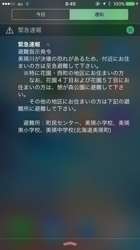 c0348196_22054969.jpg
