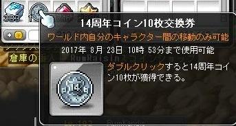 a0047837_08595853.jpg