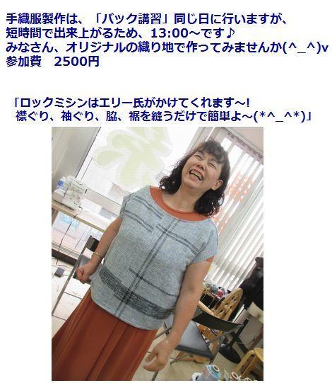 c0221884_18272487.jpg