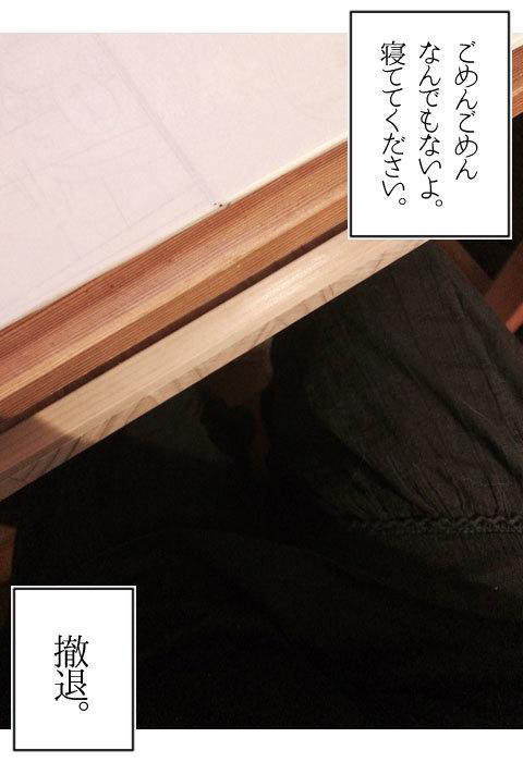 a0342172_23001513.jpg