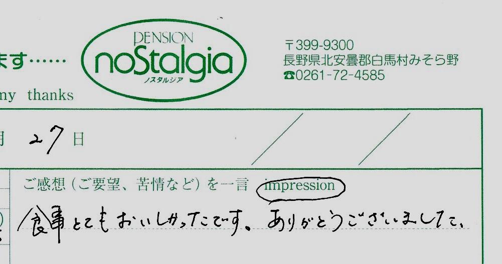 c0209759_2083212.jpg