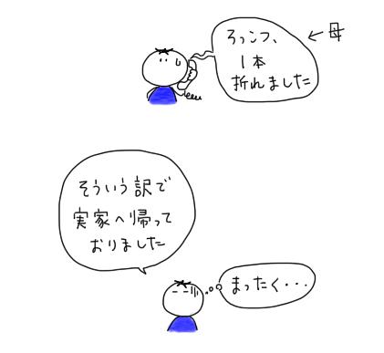 e0065818_15443813.jpg