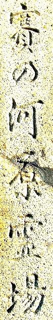 c0119160_19550310.jpg