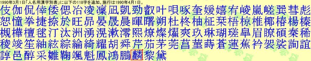 c0072801_2165746.jpg
