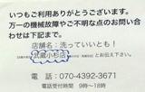 a0111016_14413148.jpg