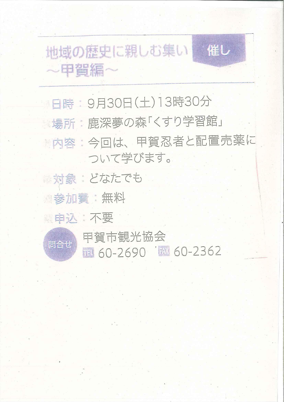 e0200437_13465403.jpg