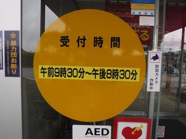 e0288779_20054455.jpg
