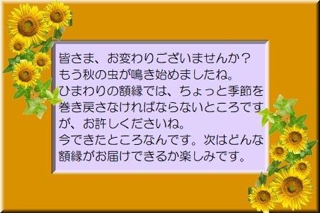e0199443_01010808.jpg
