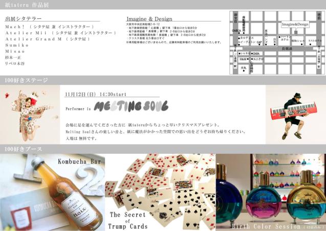 c0309911_08211047.jpg