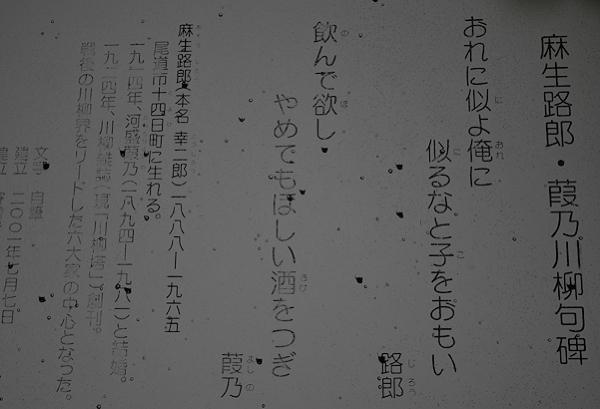 c0135045_09171892.jpg