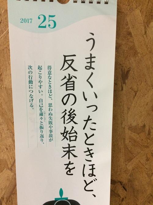 c0069483_1003233.jpg