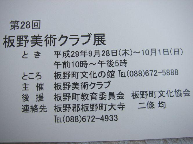 e0060041_17352191.jpg