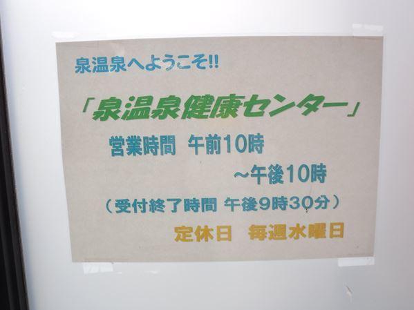 e0288779_20014420.jpg