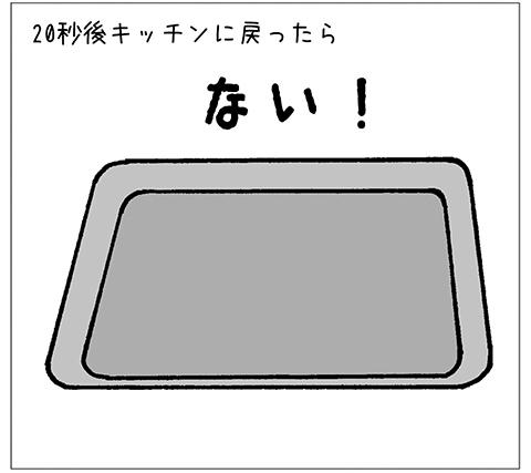 c0033759_19155017.jpg