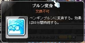 a0047837_10564187.jpg