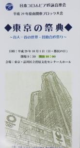 c0220597_04151971.jpg