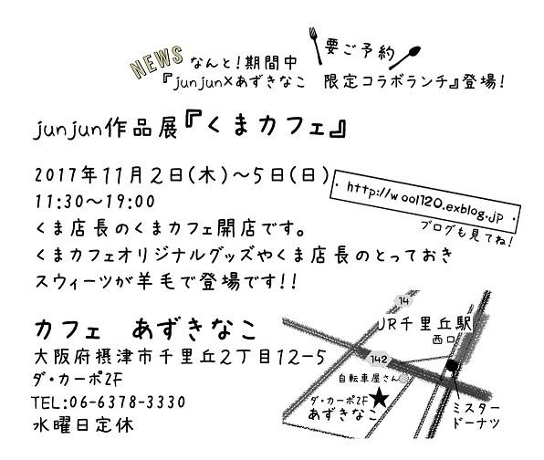 a0341218_17200208.jpg