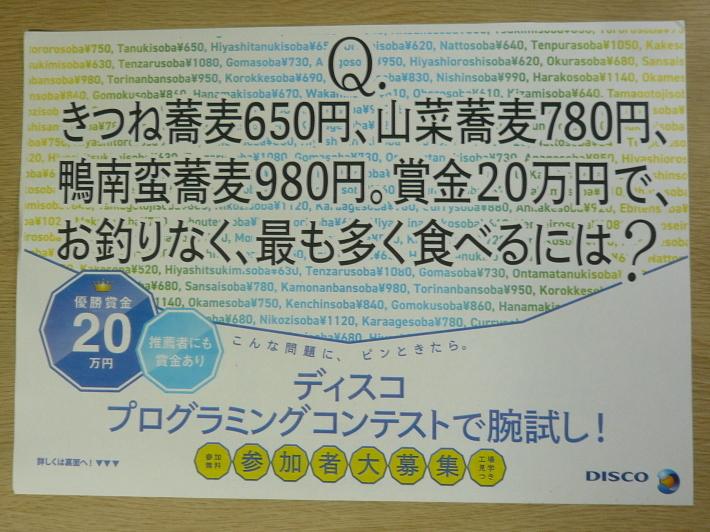 c0335218_18190557.jpg