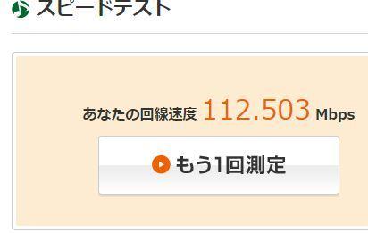 c0240934_11040347.jpg