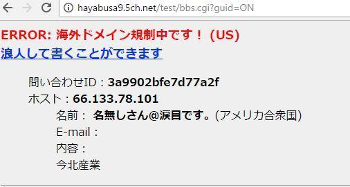 c0240934_11060544.jpg