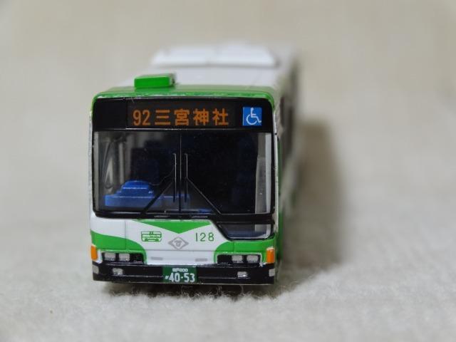 a0359818_20062430.jpg