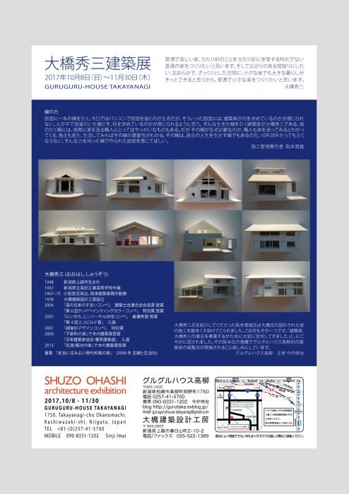 c0267580_01255532.jpg