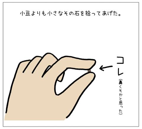 c0033759_09594982.jpg