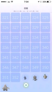 e0204795_10411826.jpg