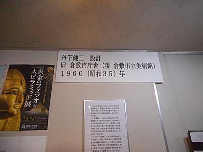 e0066586_16471000.jpg