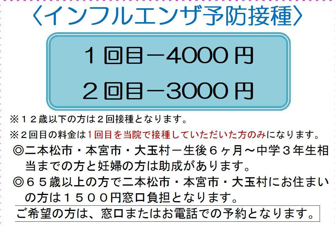 e0202591_00321043.jpg