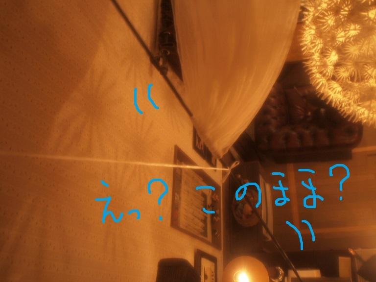 a0299945_08424881.jpg