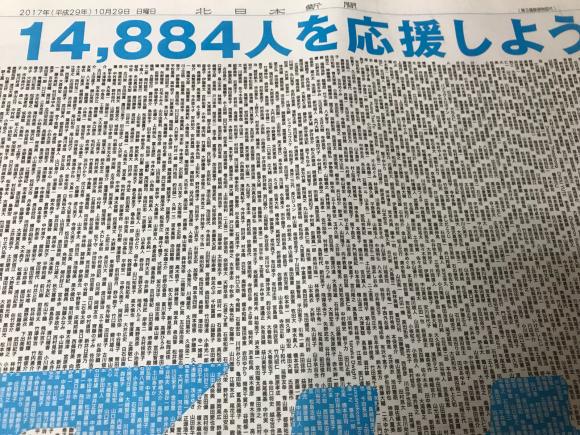 c0135361_10152136.jpg
