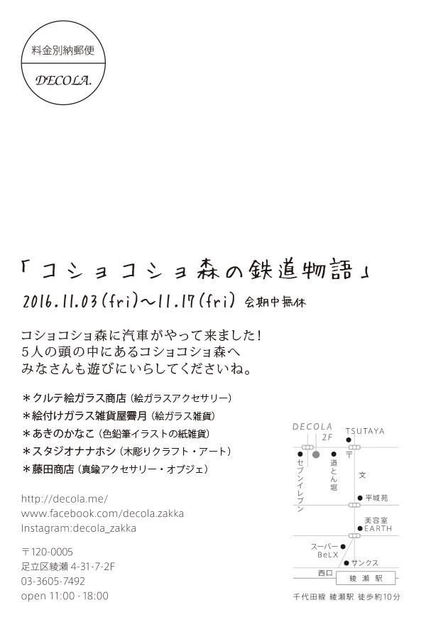 e0234341_10052430.jpg