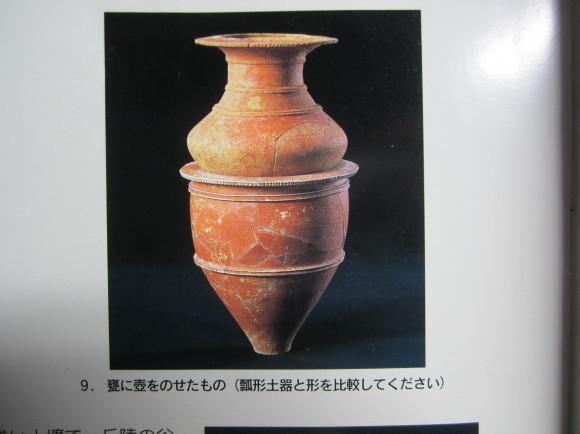 a0237545_19572199.jpg