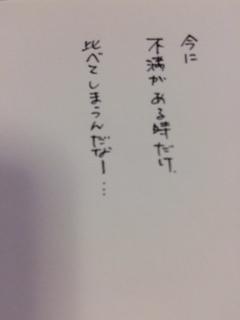 a0213793_09271599.jpg