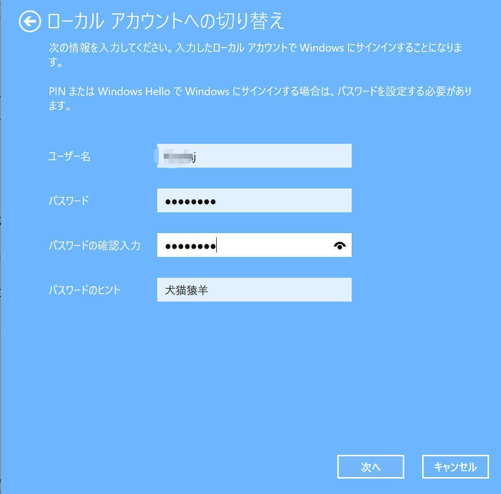 a0056607_19460329.jpg
