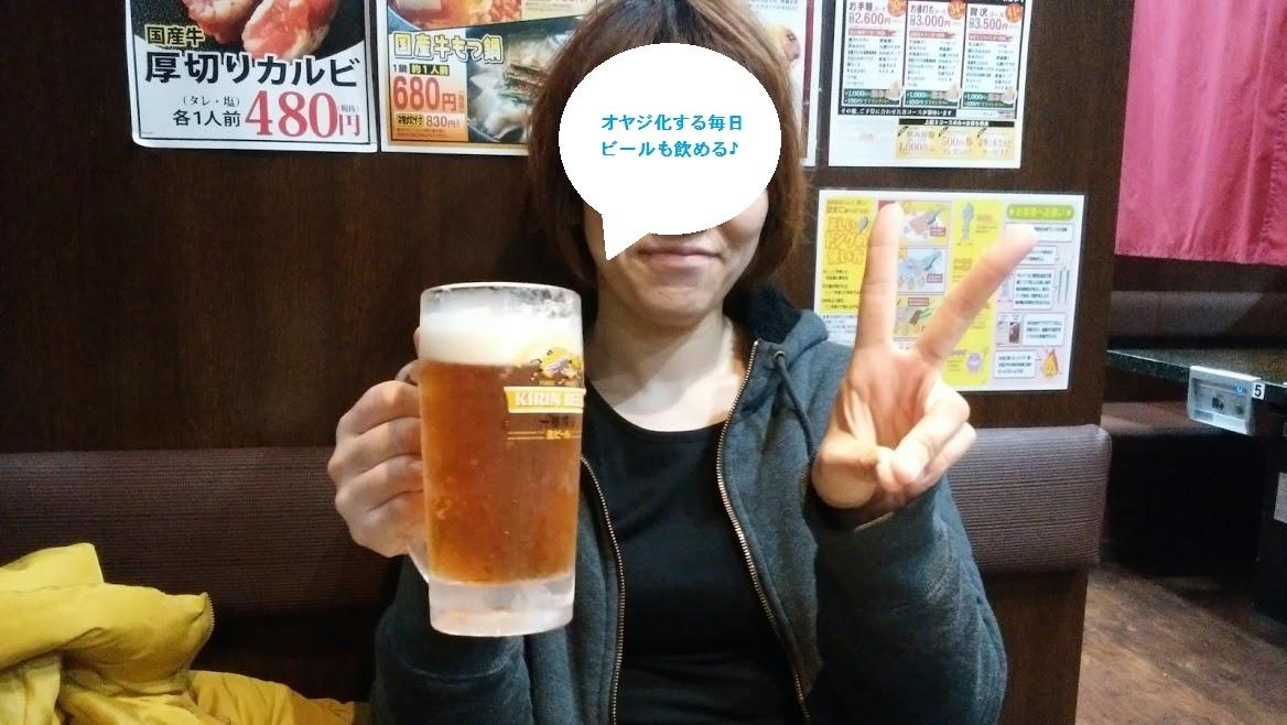 e0099212_20502032.jpg