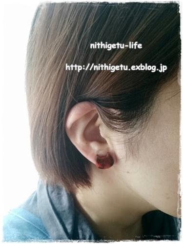 c0323244_18075959.jpg
