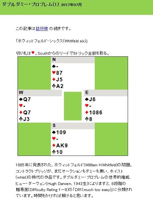 a0305943_21364417.jpg