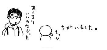 c0026926_16371475.jpg